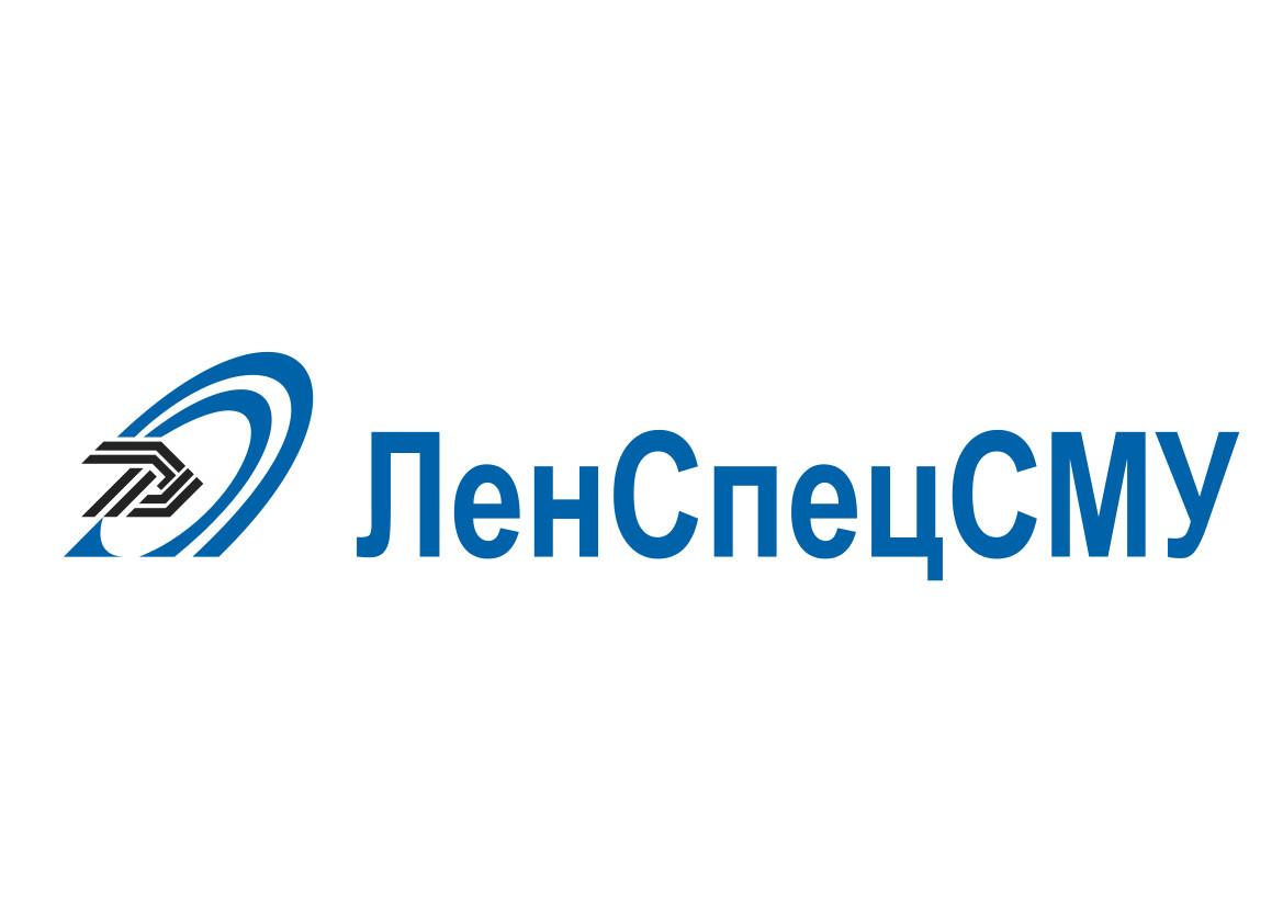 Ленспецсму официальный сайт управляющая компания сайт компании воля теплицы